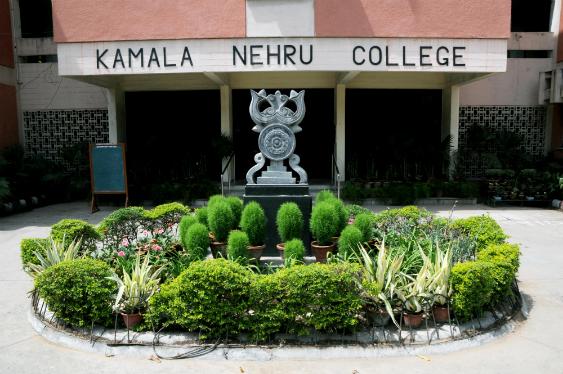 kamala-nehru-college-delhi-university